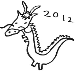 Mini_2012_tatsu_hito